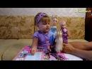 Играем в куклы Рапунцель. Мы выиграли её в конкурсе!