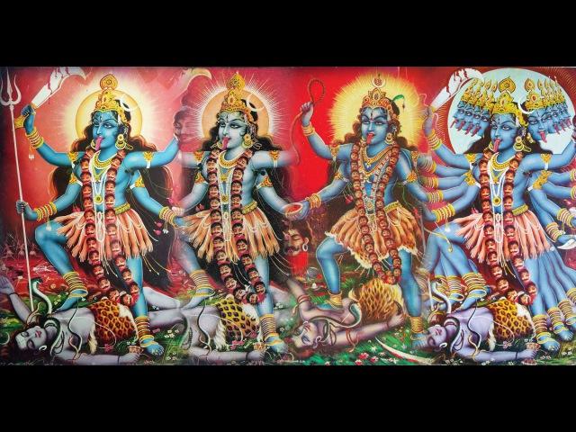 Kali Sahasranama Stotram 1008 Names of Kali Maa