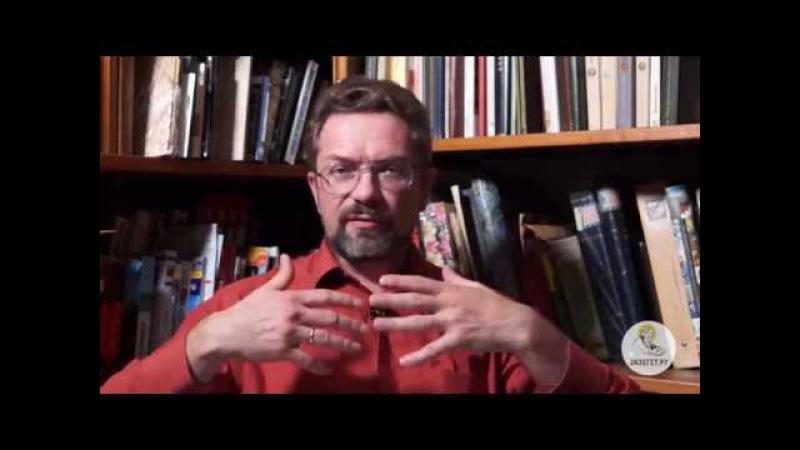 Пророк Наум, глава 2. Профессор Андрей Десницкий