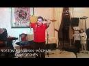 ROSTOM POGOSYAN SUPER ИГРА НА ГИТАРЕ KOCHARI ВИРТУОЗ СОЛО ГИТАРИСТ SOLO GUITAR - VANADZOR SOCHI