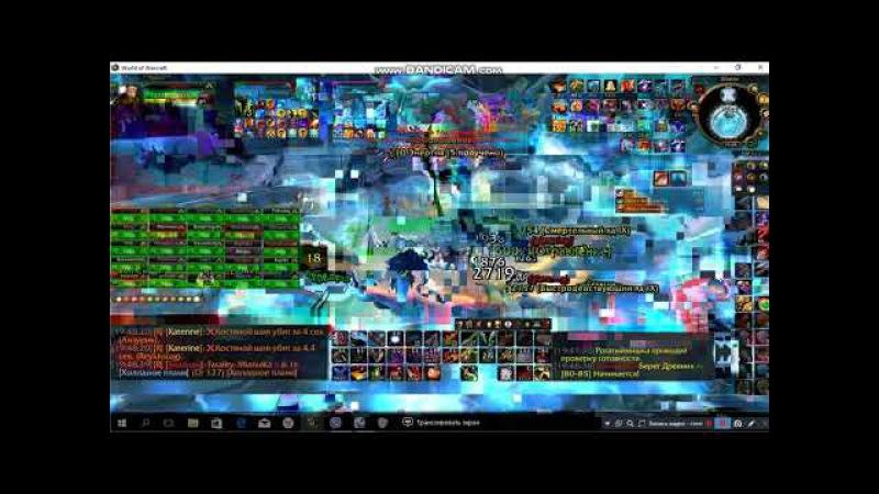 World of Warcraft lich king ЦЛК 25 ОБ убийство Лорда Ребрада Рогой