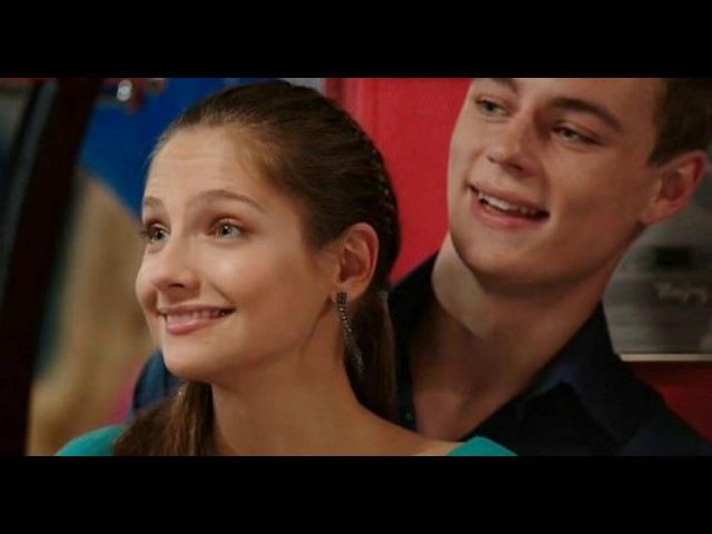 Молодежка♥Егор и Марина♥Алина и Миша♥Яна и Андрей♥Юля и Сергей♥