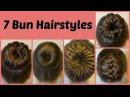 7 Ways To Make A Bun Using A Hair Donut Compilation! 1 Week Of Bun Hairstyles