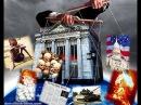 Армагеддон Новый мировой порядок как план масонов 13 1 Метод выхода из библейского проекта