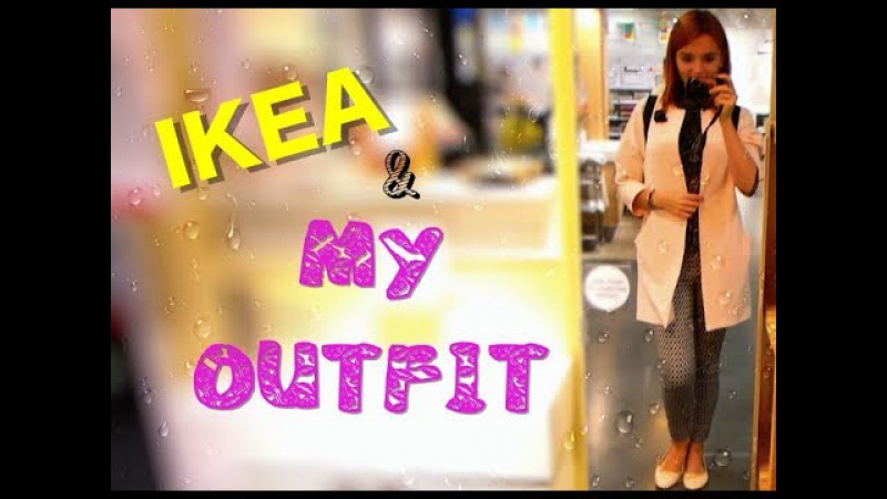 Shopping in IKEA 🛍 My OUTFIT