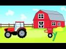 Бетономешалка трактор комбайн Мультики про машинки