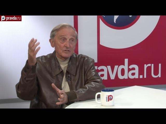 Игорь Острецов Существует ли климатическое оружие