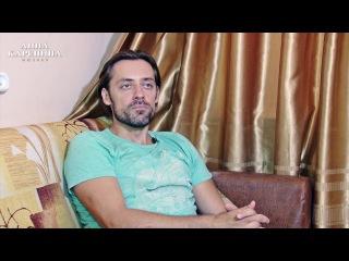 Владислав Кирюхин о своем персонаже в мюзикле «Анна Каренина»