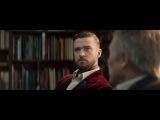 Угадайте, что рекламирует Justin Timberlake &amp Christopher Walken