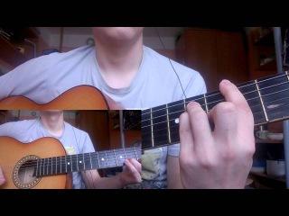 Тема сериала Сваты (guitar)