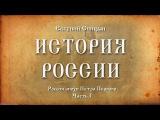 34.Евгений Спицын.