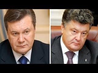2016 ПРОСЛУШКА ФСБ ПОРОШЕНКО УГРОЖАЕТ ПУТИНУ И ЯНУКОВЫЧУ FSB POROSHENKO Putin Yanukovych