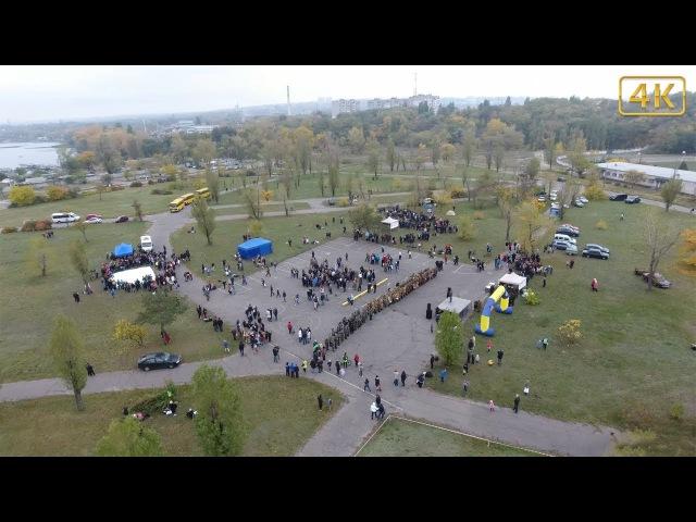 Фестиваль Волна памяти в Каменском Днепродзержинске