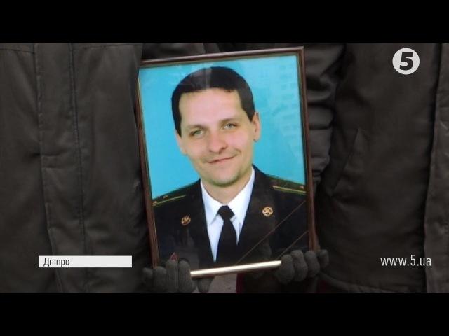 Прощання з кадровим офіцером - Юрієм Золотарьовим у Дніпрі