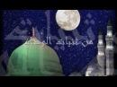 Tala'a Al Badro / طلع البدر علينا