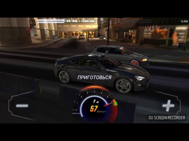 CSR Racing 2. Часть 1