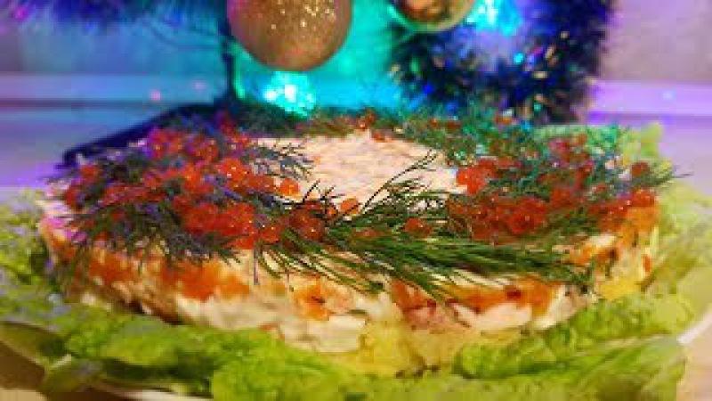 Салат Облепиха цыганка готовит. Салат с красной икрой. Обзор на регулируемую форму. Gipsy cuisine.