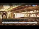 Новости на «Россия 24» • В Турции разграбили семизвездочный отель экс-владельца Черкизона