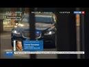 Новости на Россия 24 Тереза Мэй сформировала новое британское правительство