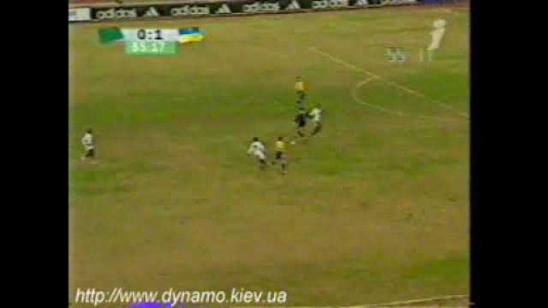 2004. Libya Ukraine 1-1