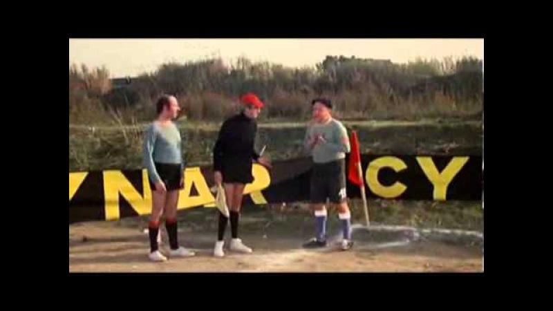 Фантоцци играет в футбол Fantozzi playing football