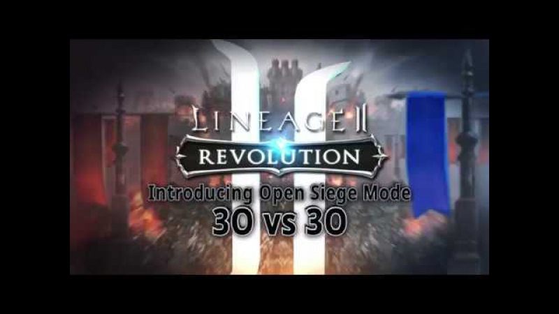 Lineage 2: Revolution – Open siege, open for everyone!