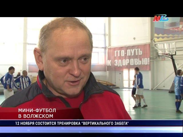 КУБОК ЛЕГЕНД