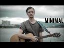 ЭЛДЖЭЙ - МИНИМАЛ (Alexandr Grechanik cover)