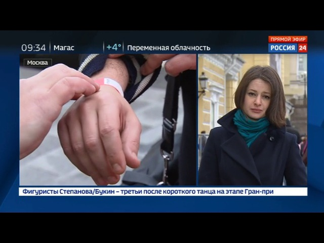 Новости на «Россия 24» • Большой театр начинает продажу билетов на балет Нуреев