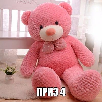 Фото №456239432 со страницы Лизы Комисаренко