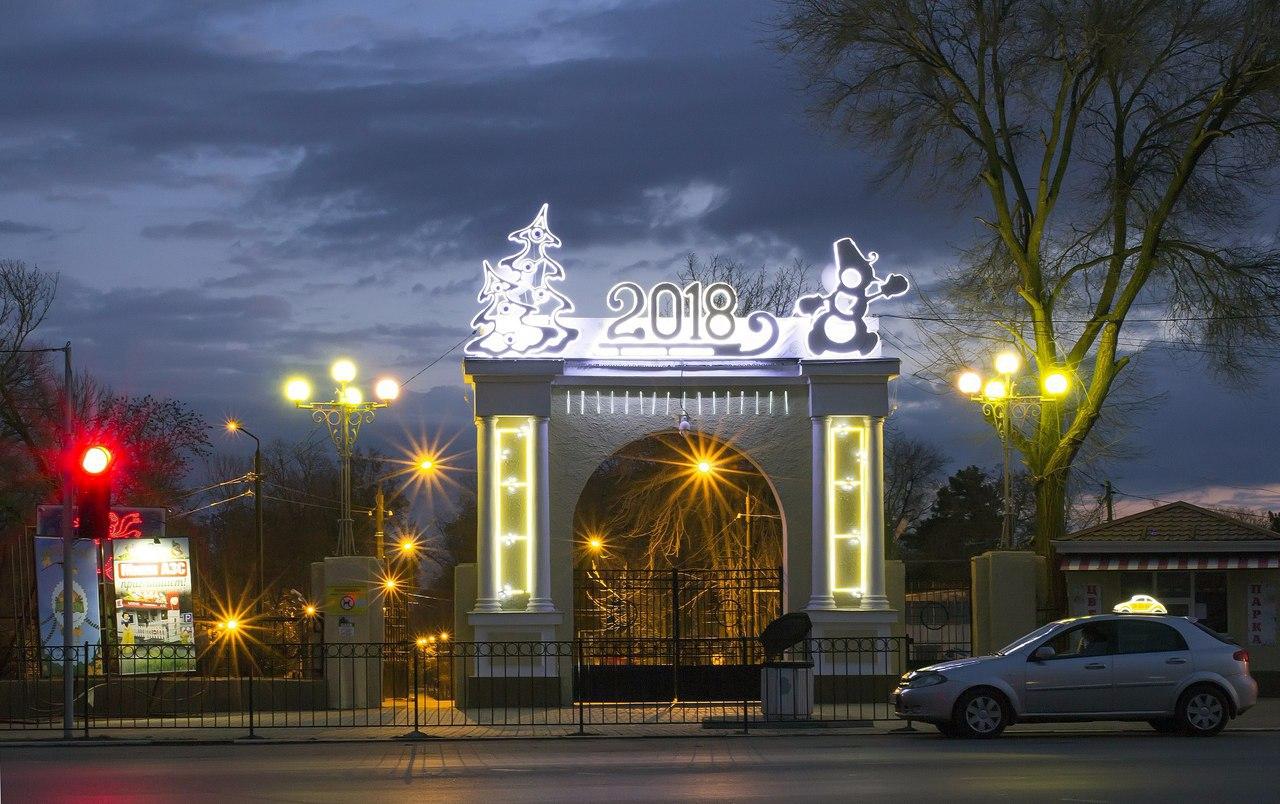 Новогодняя афиша городских мероприятий в Таганроге 2018 года