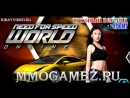 Need For Speed World NFSW Трезвый взгляд by Kinat HD обзор