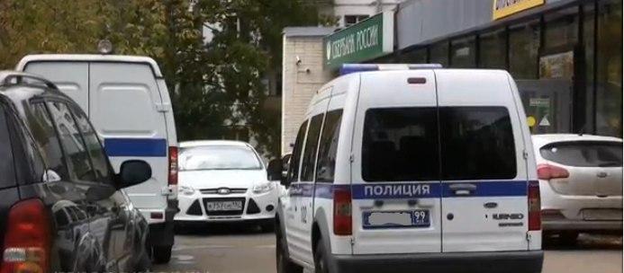 На московский офис Сбербанка совершено разбойное нападение