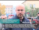 Реакція народного депутата на звільнення директора СКП Комунальник