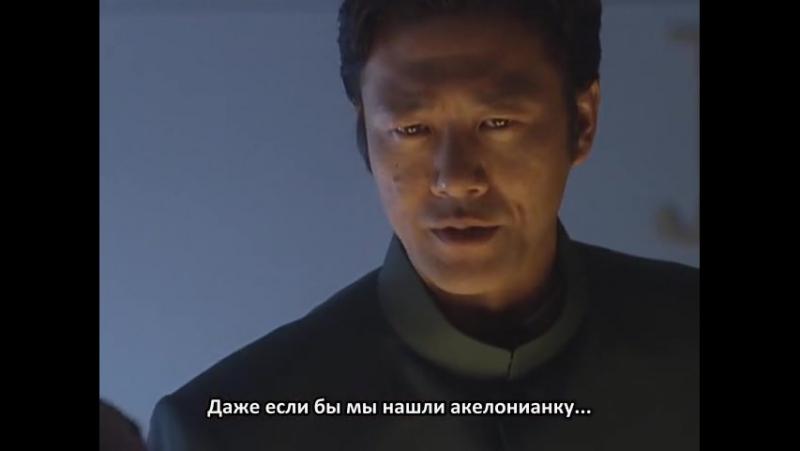 [FRT Sora] Chouseishin Gransazer - 12 [480p] [RUS SUB]