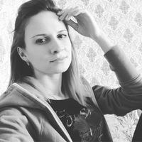 Кристина Арсланбекова