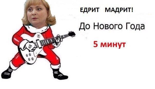 Лайк если отмечаешь Новый год в нашем паблике)