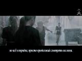 TAEMIN - MOVE [рус.саб]