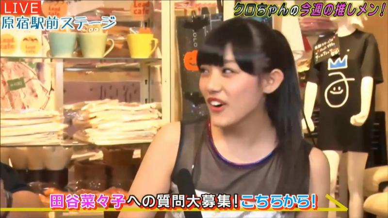 2016 10 20 AbemaTV 原宿駅前ステージ 21 クロちゃんの今週の推しメン 田谷菜々子