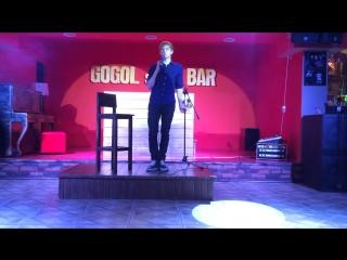Stand Up Нурлан Сабуров, Ваня Усович, Лангепас Gogol Street Bar Костанай
