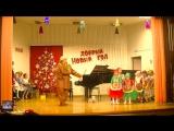 Новогодний спектакль в ДМШ п.г.т. Краснозатонский
