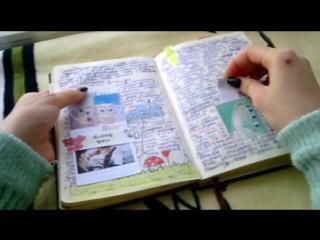 Личный дневник  [номер 6 часть 1]