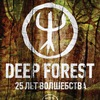 16.04 - Deep Forest (билеты 300 руб.)