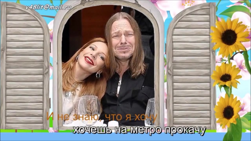Гр.ПОРУЧИК РЖЕВСКИЙ-ПОРА ПО БАБАМ монтаж НЕЛИКС МУРАВЧИК