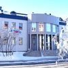 Администрация городского округа Анадырь