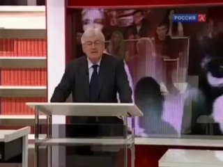 Доктор политических наук, профессор, академик Историко-филологического отделения РАН Юрий Пивоваров
