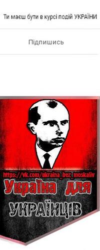 Порошенко поручил украинским дипломатам проинформировать о чрезвычайной ситуации в Авдеевке Совбез ООН и ОБСЕ, - Климкин - Цензор.НЕТ 2627