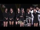 171115 에이핑크(Apink) Best Celebrity Award FIVE @ 2017 Asia Artist Awards