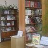 Сукроменская сельская библиотека Бежецкий