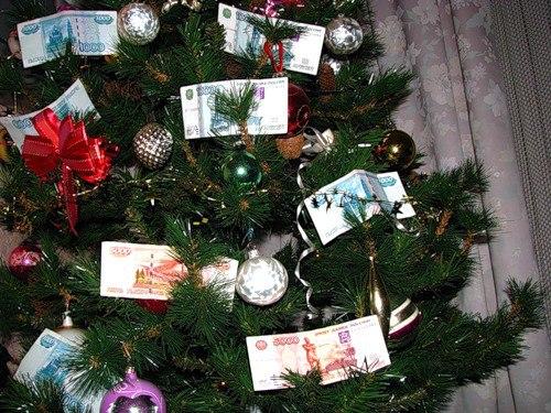 Как раздать долги до Нового года?Как Новый год встретишь, так его и